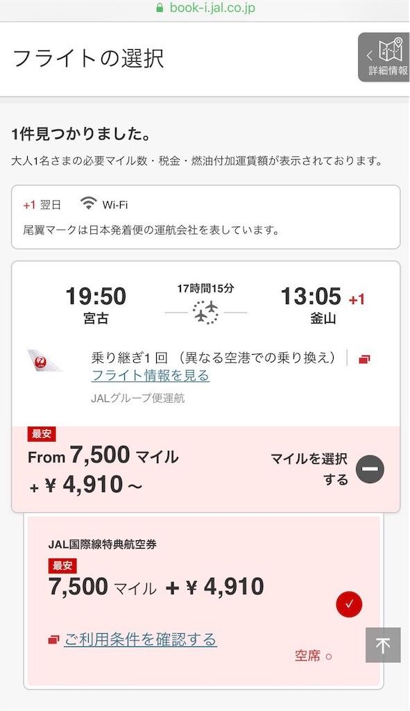 f:id:tetsu7906:20200118161647j:image