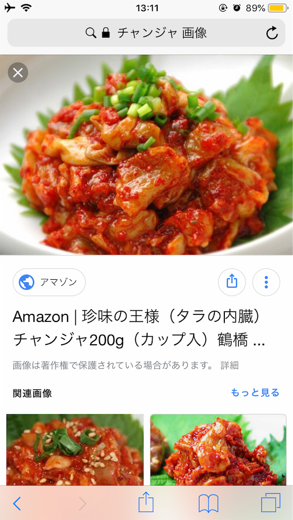 f:id:tetsu7906:20200123133043p:image