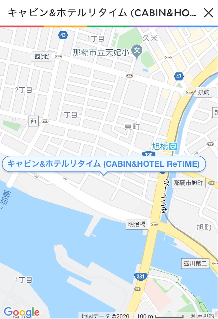 f:id:tetsu7906:20200205094741j:image
