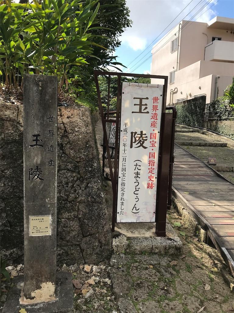 f:id:tetsu7906:20200208170358j:image