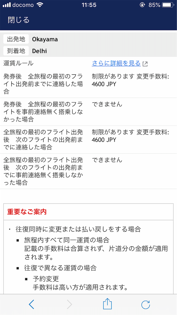 f:id:tetsu7906:20200209094518p:image