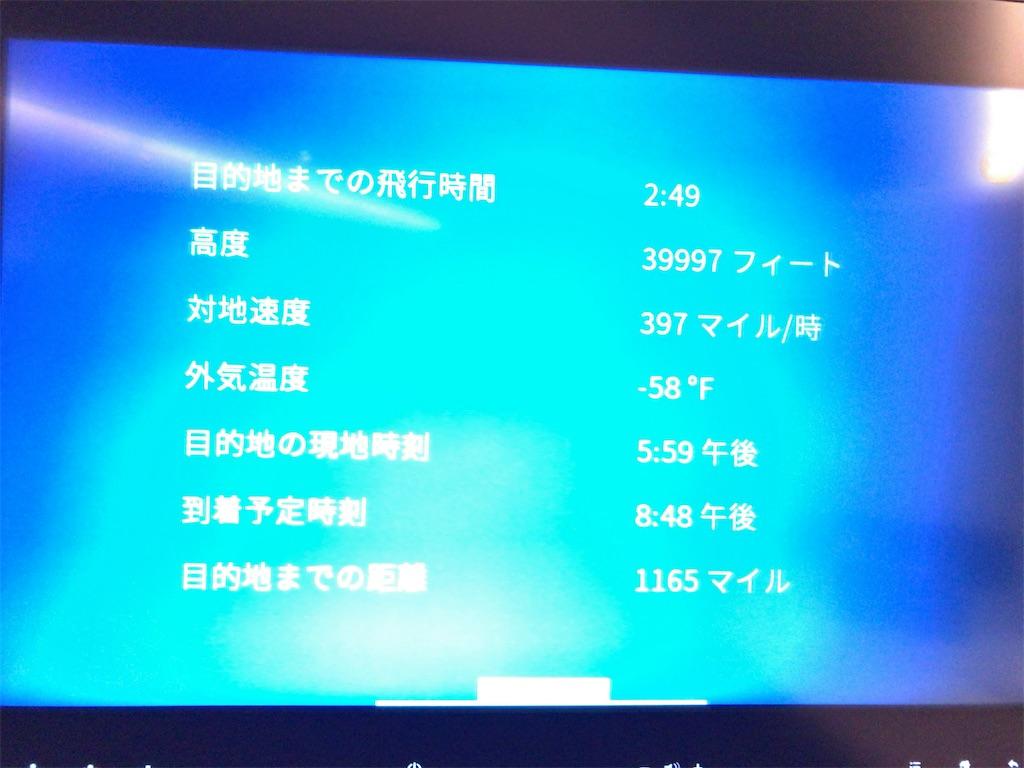 f:id:tetsu7906:20200322023410j:image