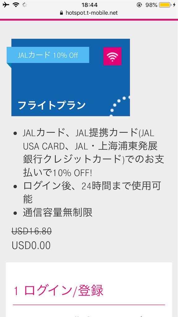 f:id:tetsu7906:20200322023414p:image