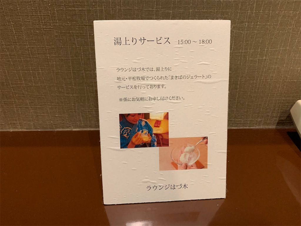f:id:tetsu7906:20200408050452j:image