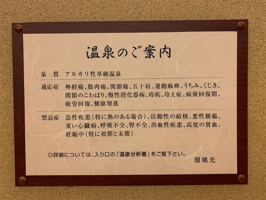 f:id:tetsu7906:20200408050645j:image