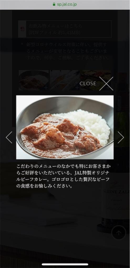 f:id:tetsu7906:20200418201756j:image