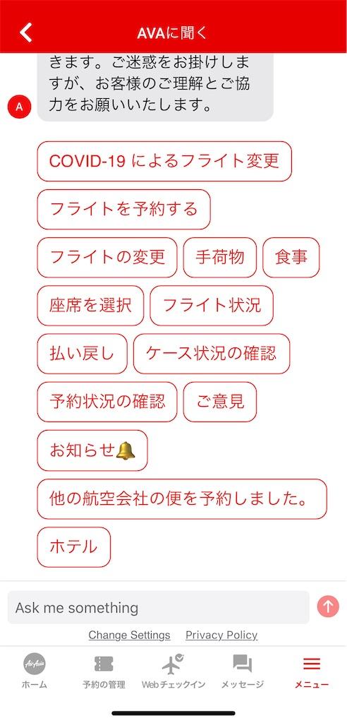 f:id:tetsu7906:20200424031144j:image
