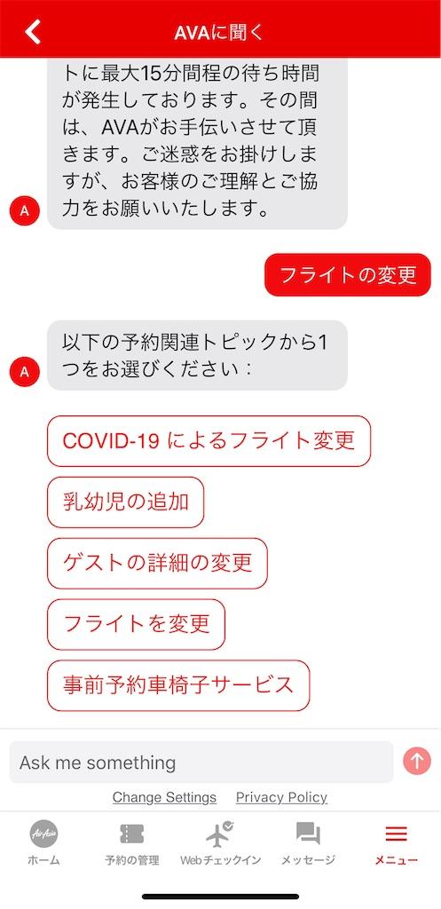 f:id:tetsu7906:20200424031150j:image