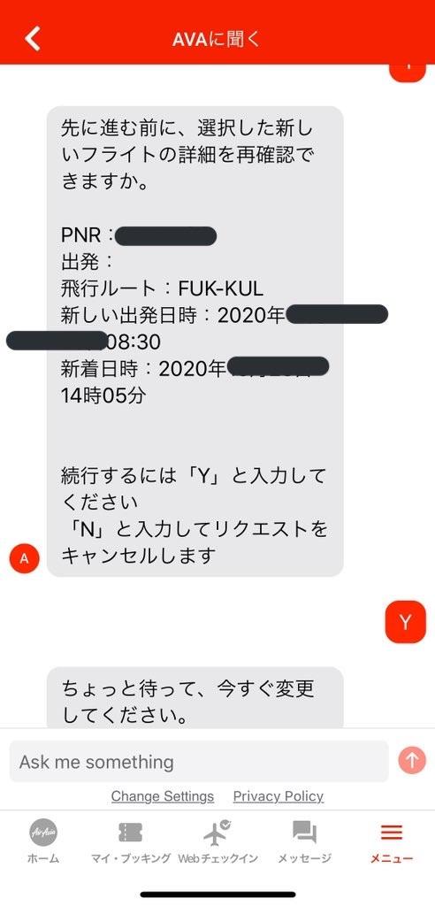 f:id:tetsu7906:20200424031552j:image