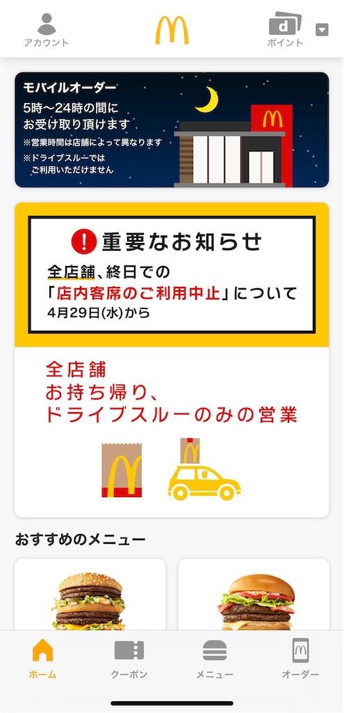 f:id:tetsu7906:20200511044508j:image