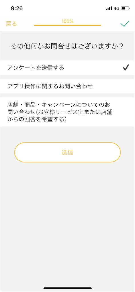 f:id:tetsu7906:20200511044619p:image