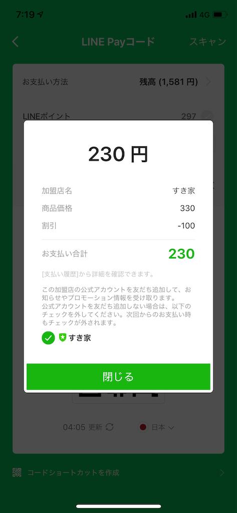 f:id:tetsu7906:20200515153226p:image