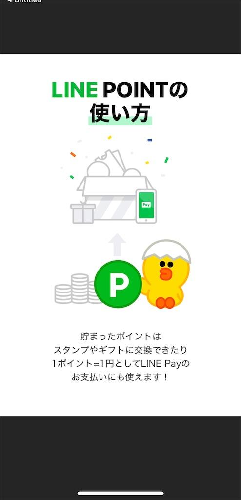f:id:tetsu7906:20200515154328j:image