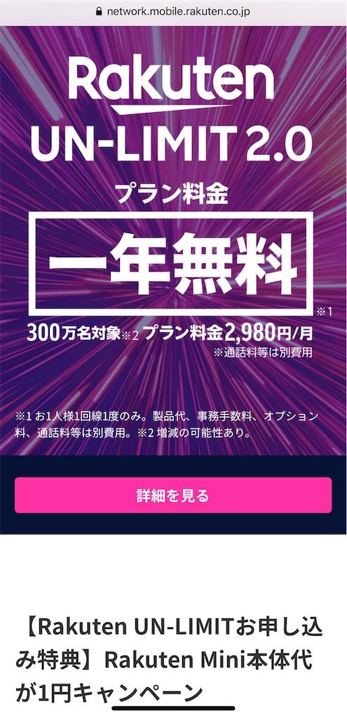 f:id:tetsu7906:20200601174944j:image