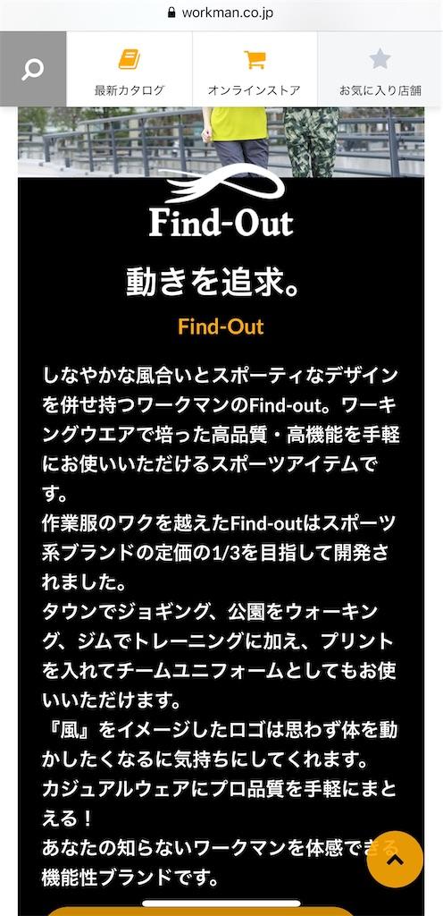 f:id:tetsu7906:20200601175012j:image