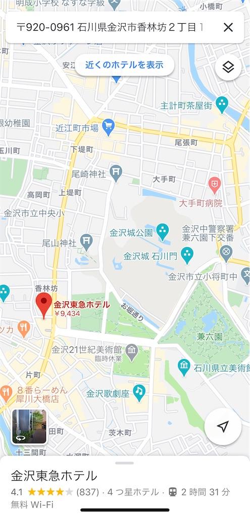 f:id:tetsu7906:20200609172718j:image