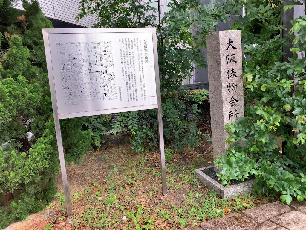 f:id:tetsu7906:20200613193912j:image
