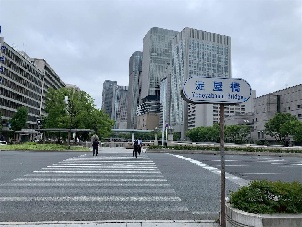 f:id:tetsu7906:20200616171143j:image