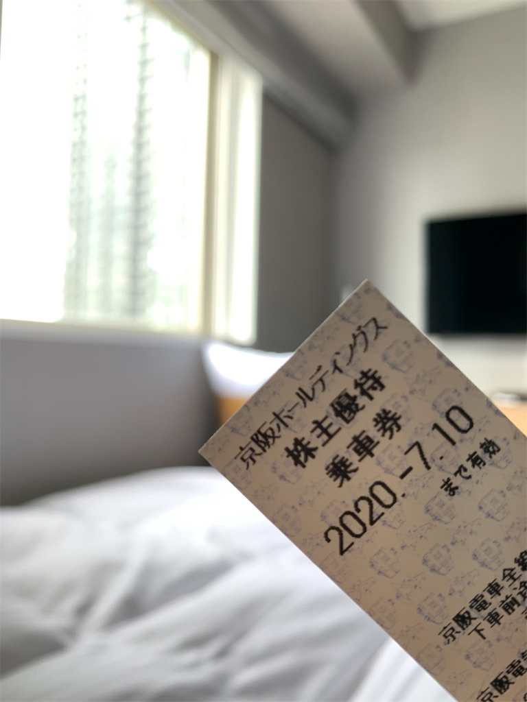 f:id:tetsu7906:20200616171206j:image