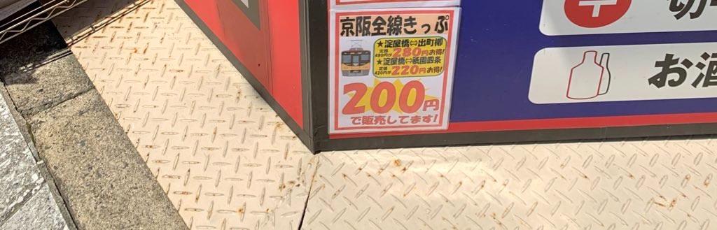 f:id:tetsu7906:20200616171236j:image