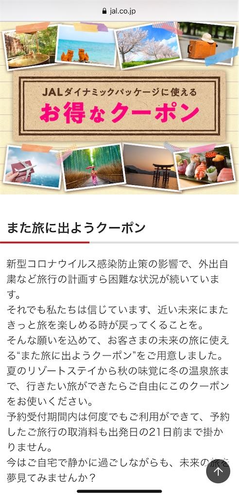 f:id:tetsu7906:20200622175300j:image