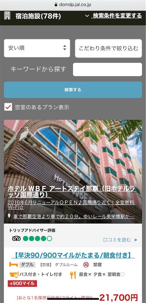 f:id:tetsu7906:20200622175304j:image