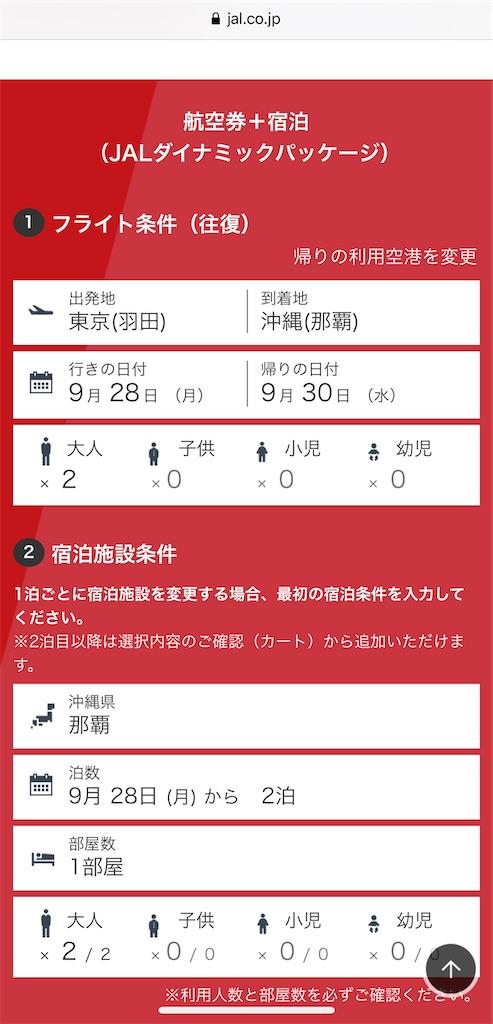 f:id:tetsu7906:20200622175312j:image