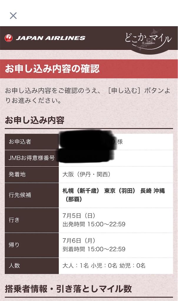 f:id:tetsu7906:20200714122049j:image