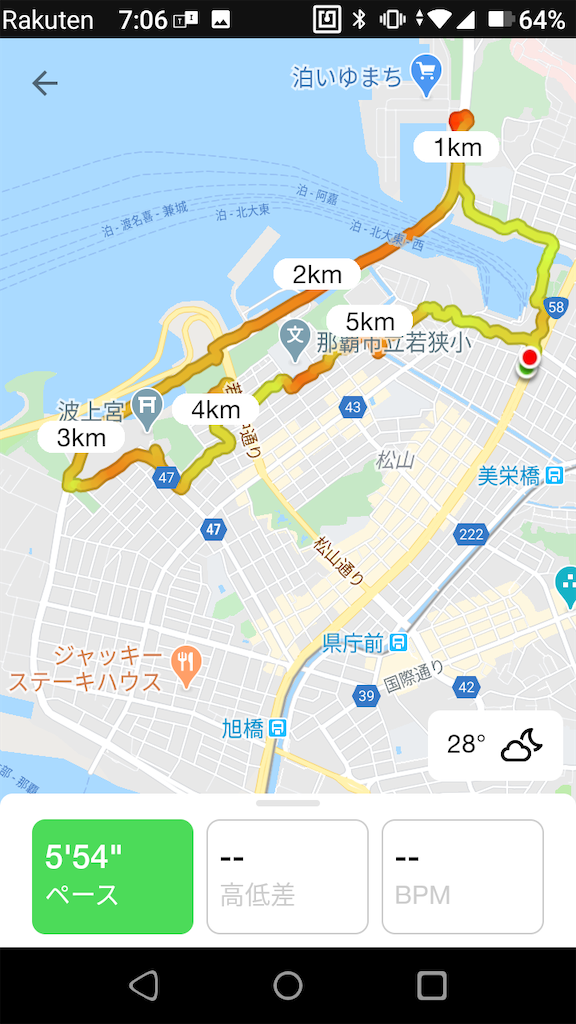 f:id:tetsu7906:20200715074447p:image