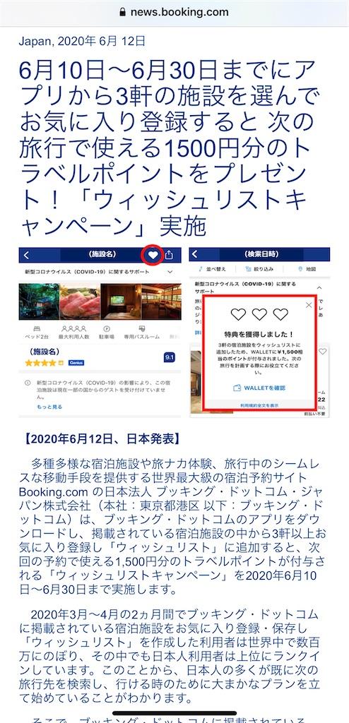 f:id:tetsu7906:20200715080451j:image