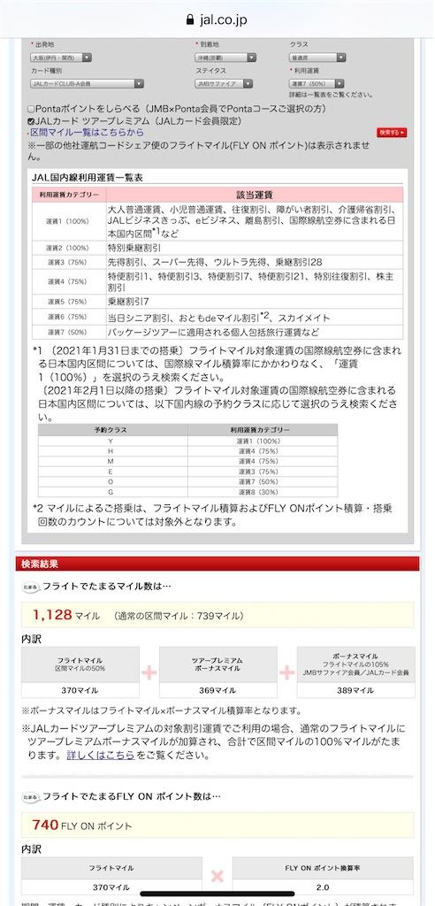 f:id:tetsu7906:20200721080446j:image