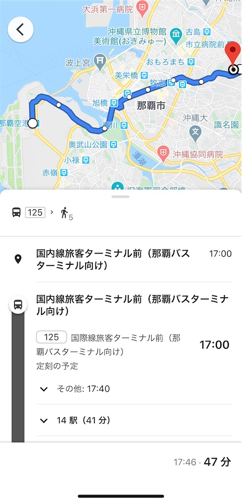 f:id:tetsu7906:20200721084939j:image