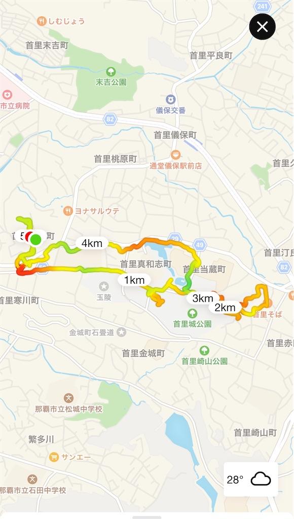 f:id:tetsu7906:20200724032147j:image