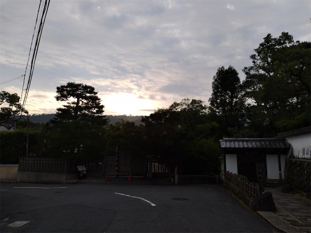f:id:tetsu7906:20200803202745j:image