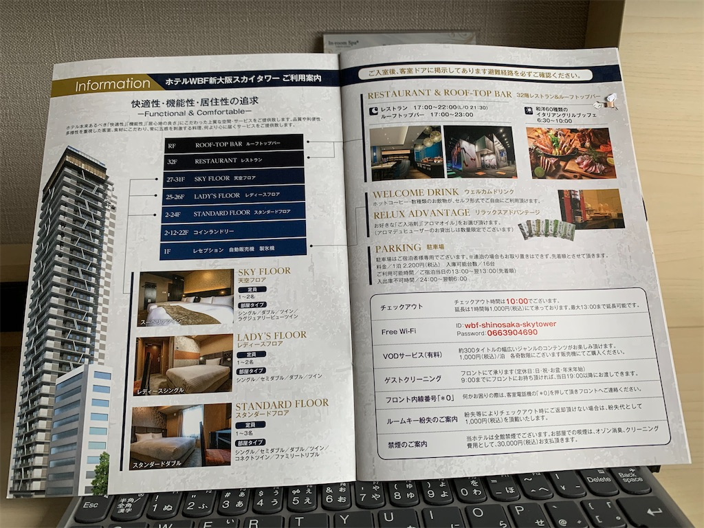 f:id:tetsu7906:20200804180618j:image
