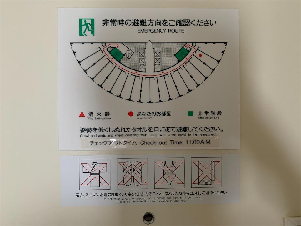 f:id:tetsu7906:20200809181321j:image
