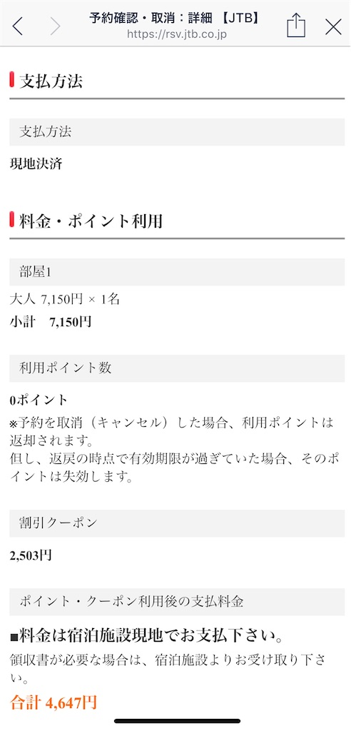 f:id:tetsu7906:20200811200012j:image