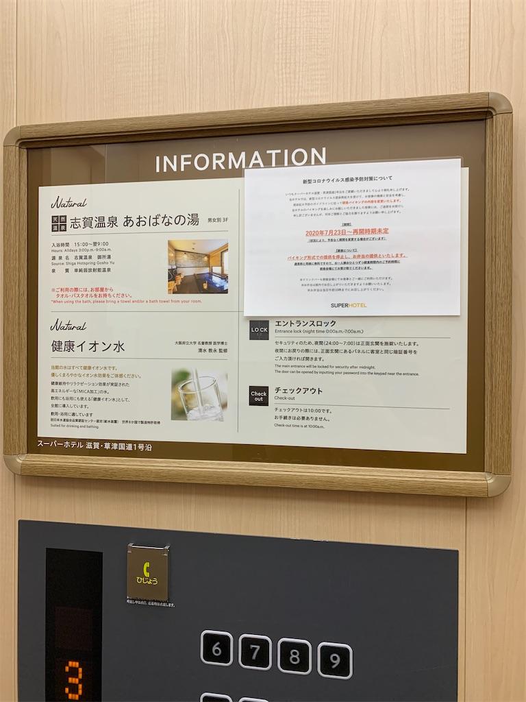 f:id:tetsu7906:20200812060532j:image