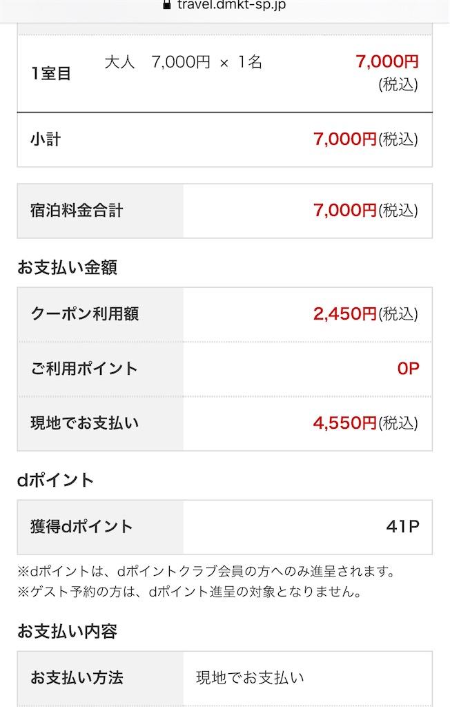 f:id:tetsu7906:20200815195631j:image