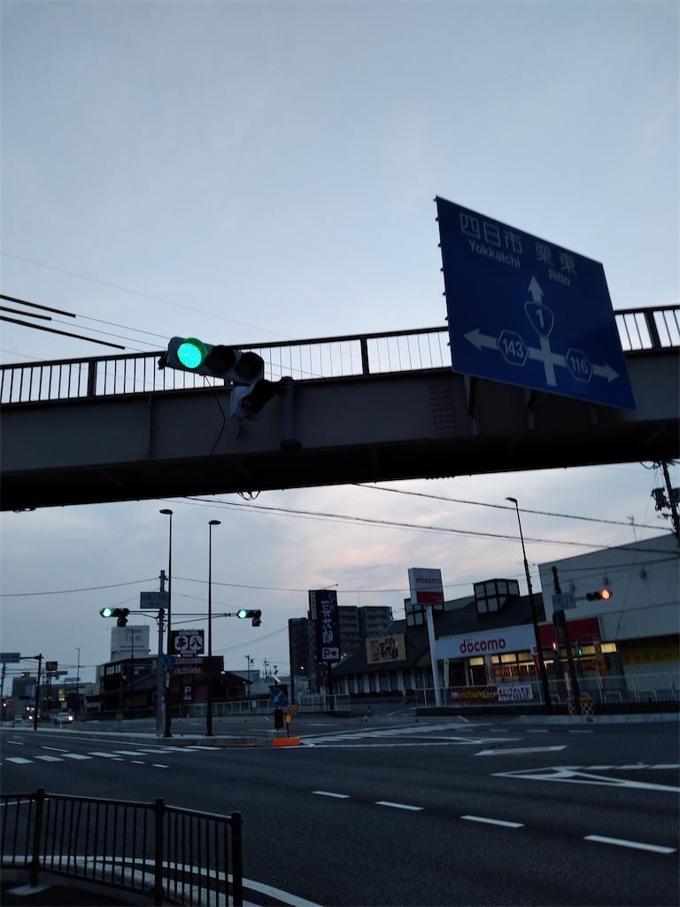 f:id:tetsu7906:20200815211119j:image