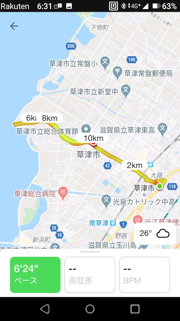f:id:tetsu7906:20200815212708p:image
