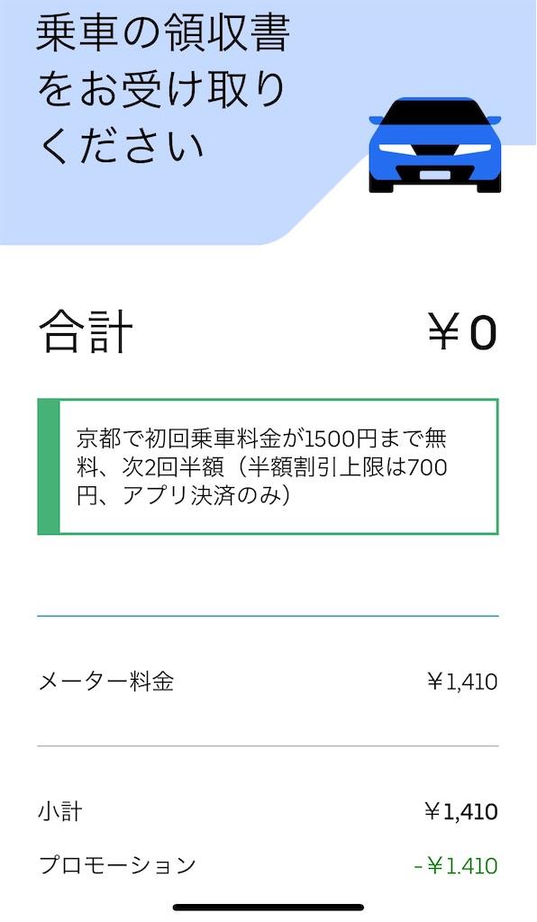 f:id:tetsu7906:20200817065334j:image
