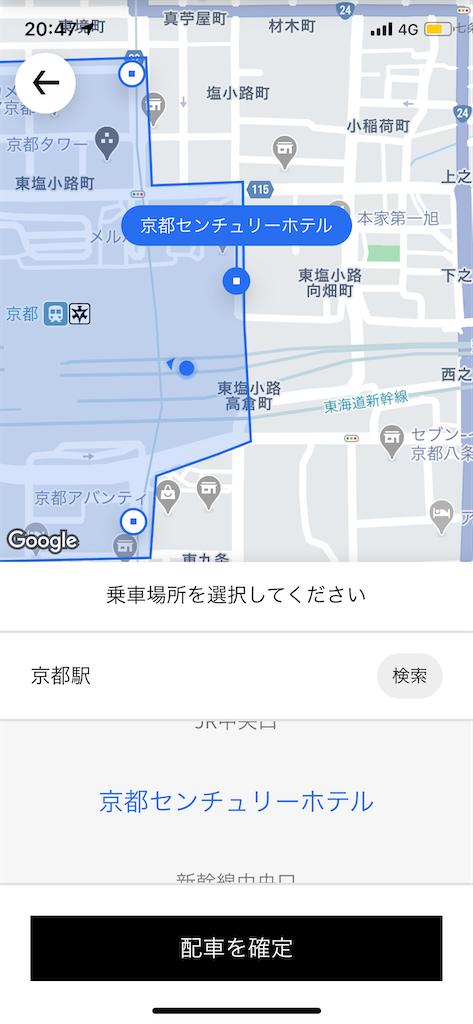 f:id:tetsu7906:20200817065353p:image