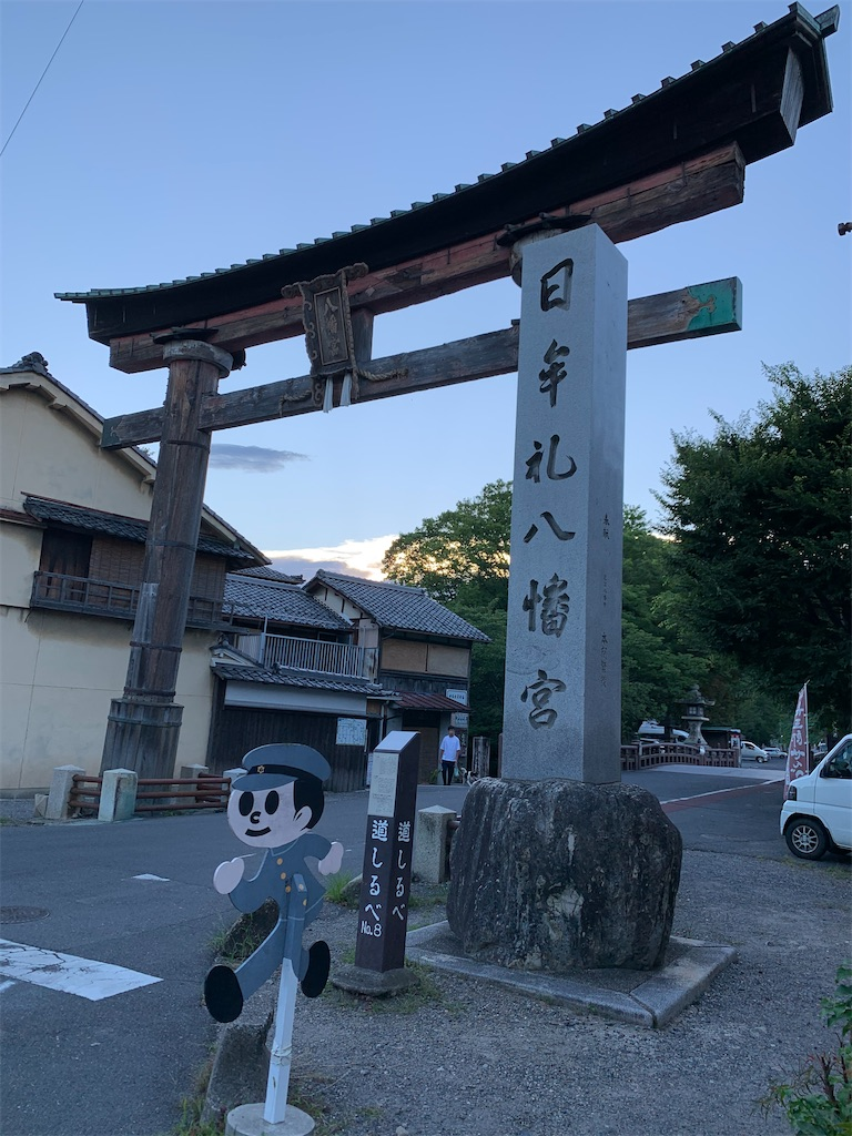 f:id:tetsu7906:20200822103501j:image