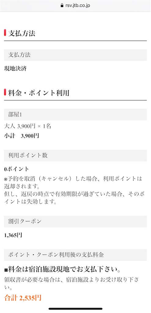 f:id:tetsu7906:20200825100102j:image