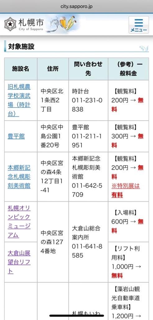 f:id:tetsu7906:20200904104537j:image