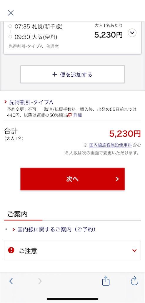 f:id:tetsu7906:20200907162555j:image