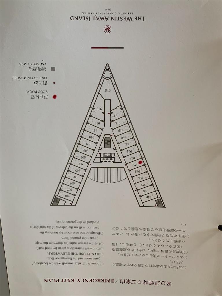 f:id:tetsu7906:20200909082911j:image
