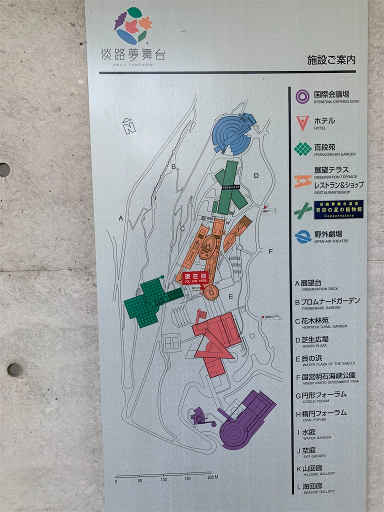 f:id:tetsu7906:20200909083943j:image