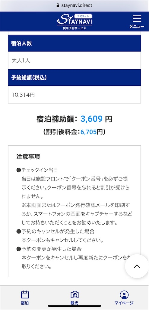 f:id:tetsu7906:20200915085332j:image